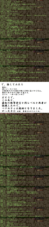 2013_0415_0035 _2