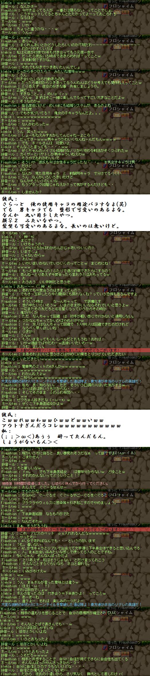 2013_0415_0035 _4