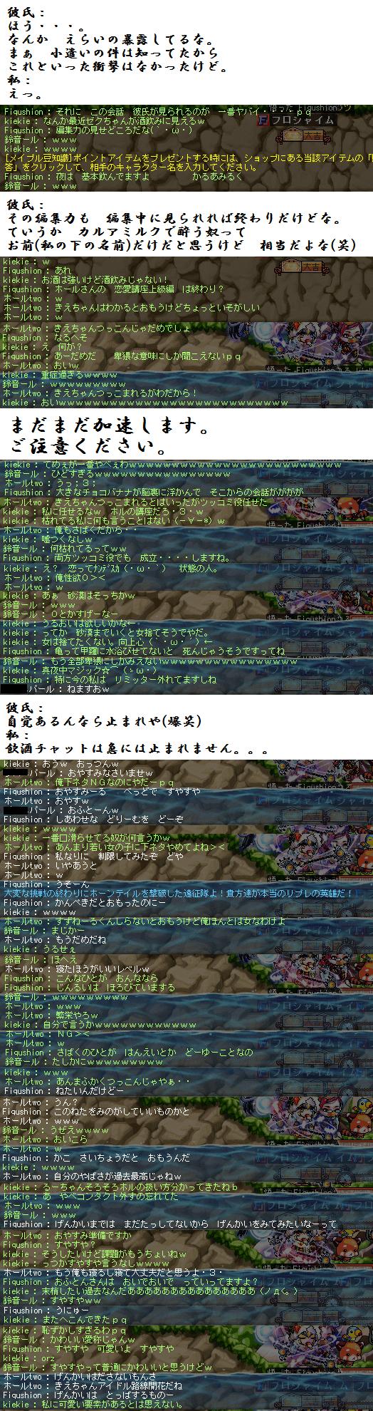 2013_0415_0035 _5