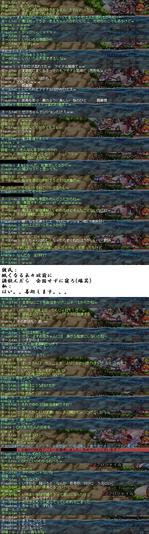 2013_0415_0035 _6