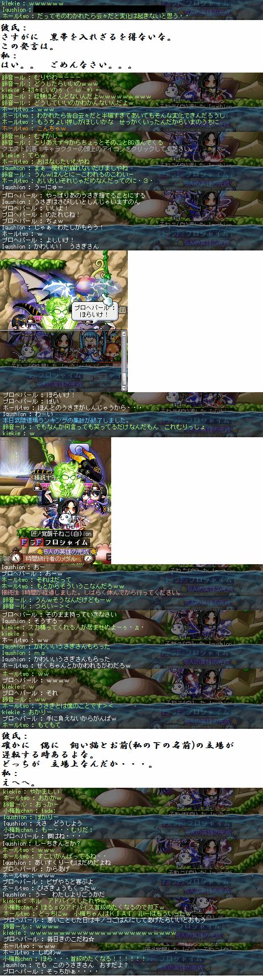 2013_0415_2232 _4