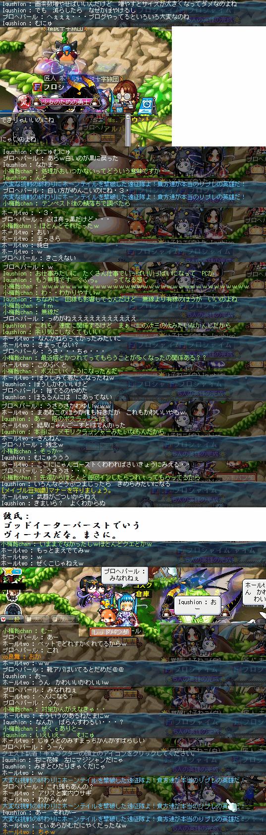 2013_0415_2232 _2