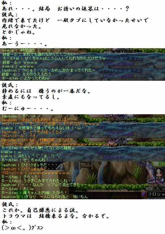 2013_0415_2232 _6