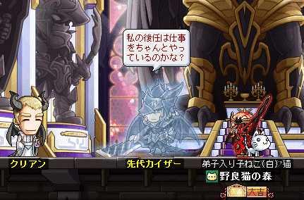 2013_0228_2128.jpg