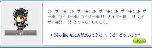 2013_0228_2130.jpg