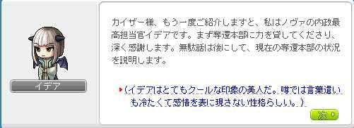 2013_0228_2138.jpg
