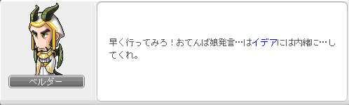 2013_0228_2202.jpg