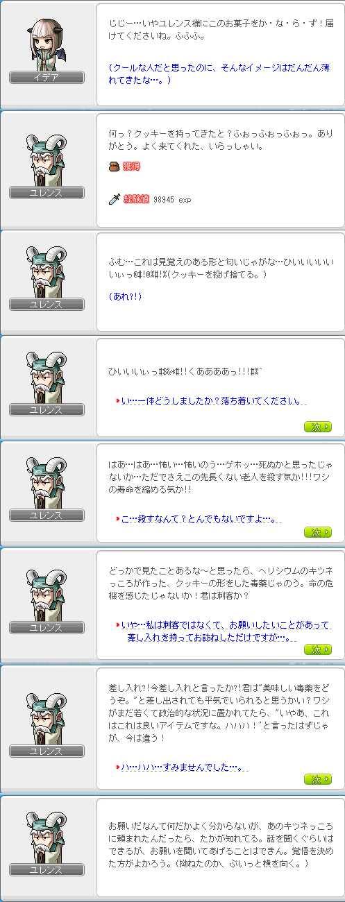 2013_0228_2211_1.jpg