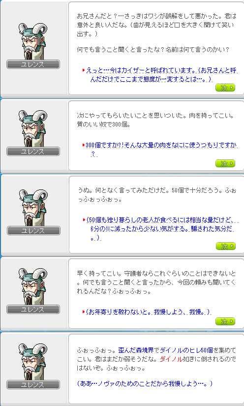 2013_0228_2215.jpg