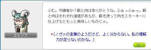 2013_0228_2224.jpg