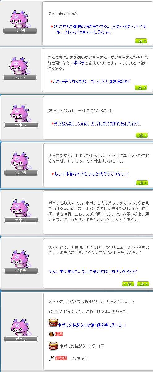 2013_0228_2225.jpg