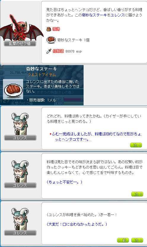 2013_0228_2229.jpg