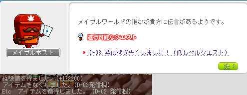 2013_0228_2244.jpg