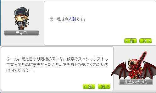 2013_0228_2311.jpg