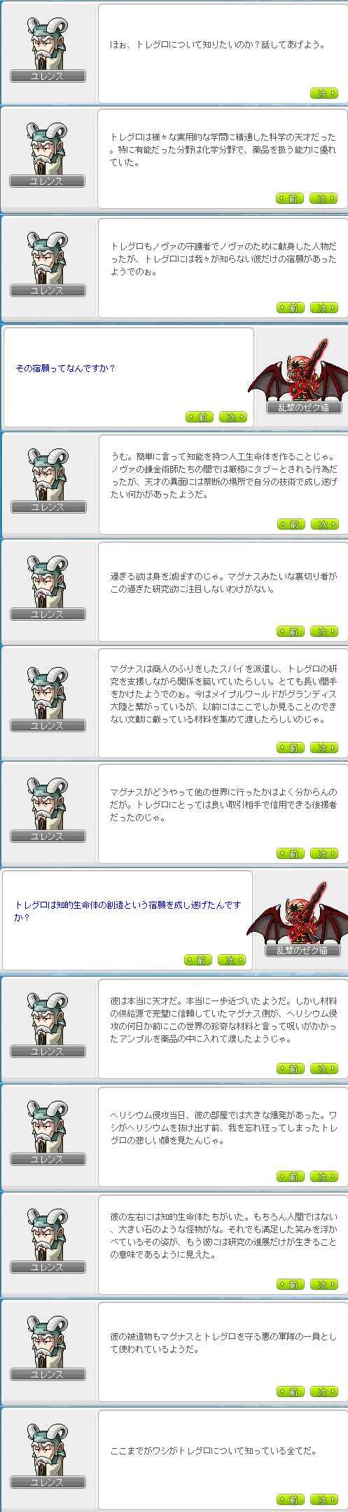 2013_0228_2350_13.jpg