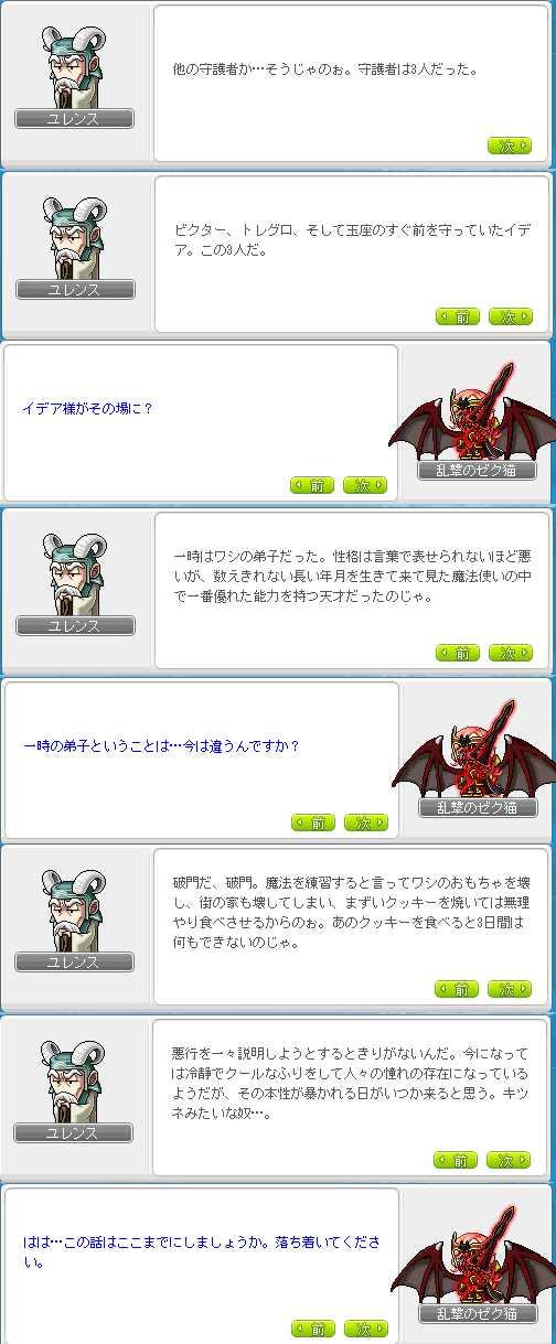 2013_0228_2351_10.jpg