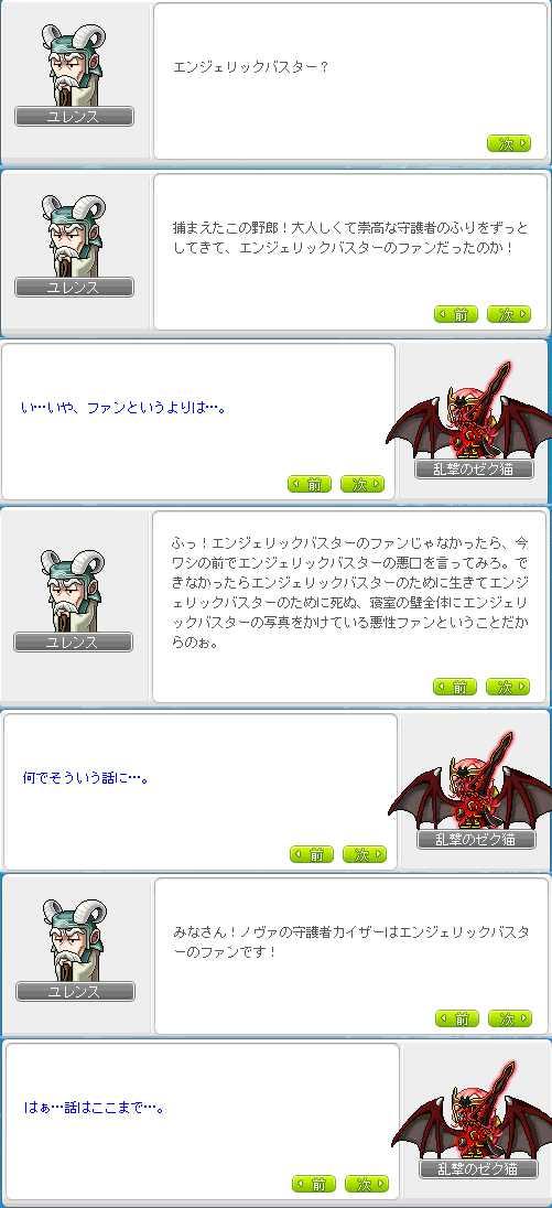 2013_0228_2352_5.jpg
