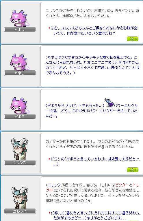 2013_0228_2355.jpg
