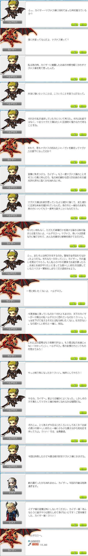 2013_0301_0010.jpg