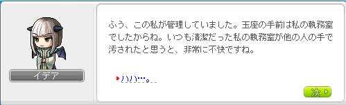2013_0301_0019.jpg