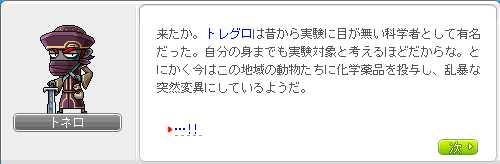 2013_0301_0021.jpg