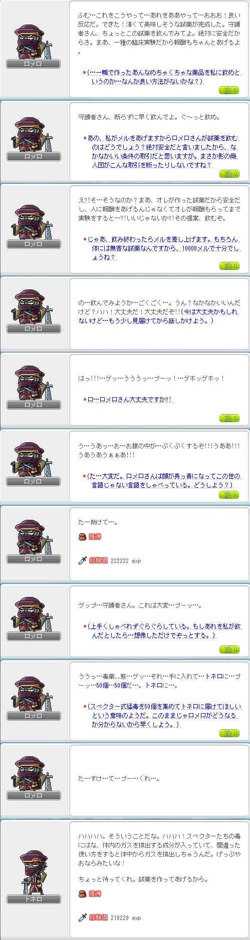 2013_0301_0035.jpg