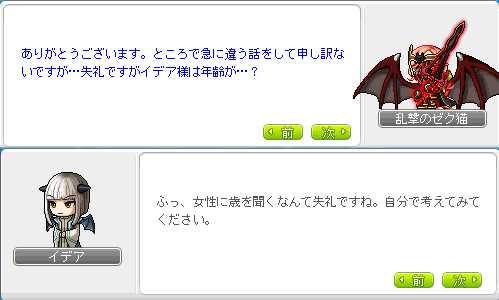 2013_0301_0238.jpg