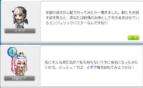 2013_0301_1638.jpg