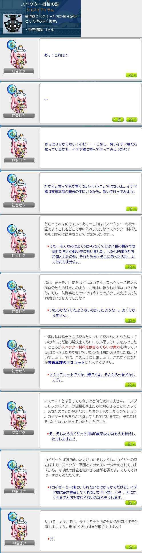 2013_0301_1645_1.jpg