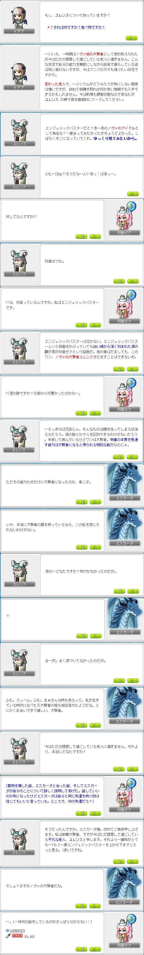 2013_0301_1728.jpg