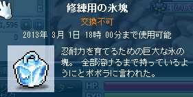 2013_0301_1740.jpg