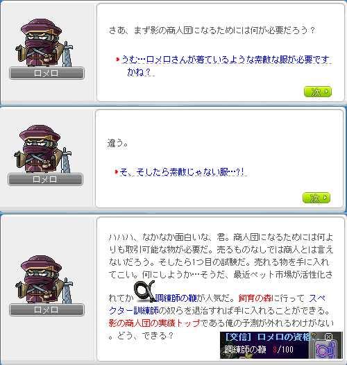 2013_0301_1809.jpg