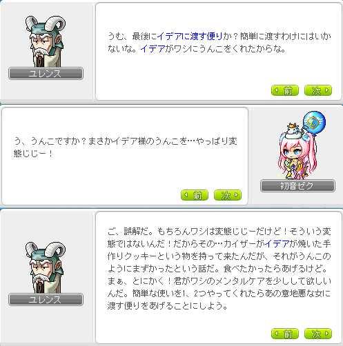 2013_0301_2045.jpg