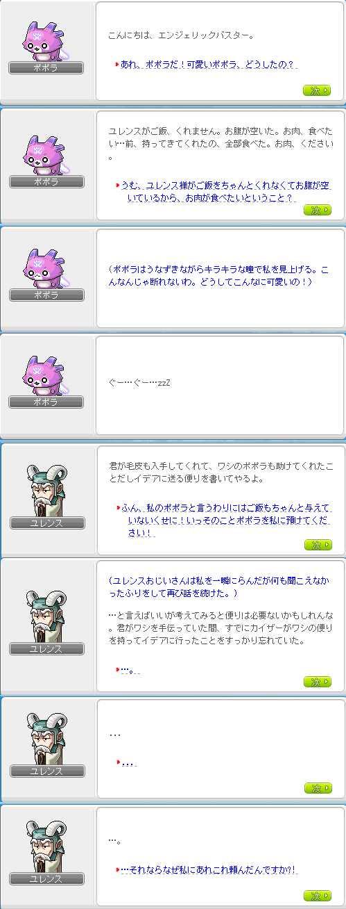 2013_0301_2046_1.jpg