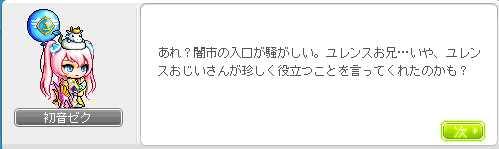 2013_0301_2055.jpg