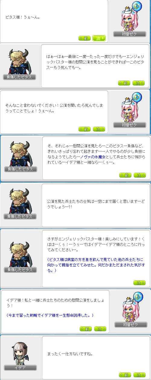 2013_0301_2204_1.jpg
