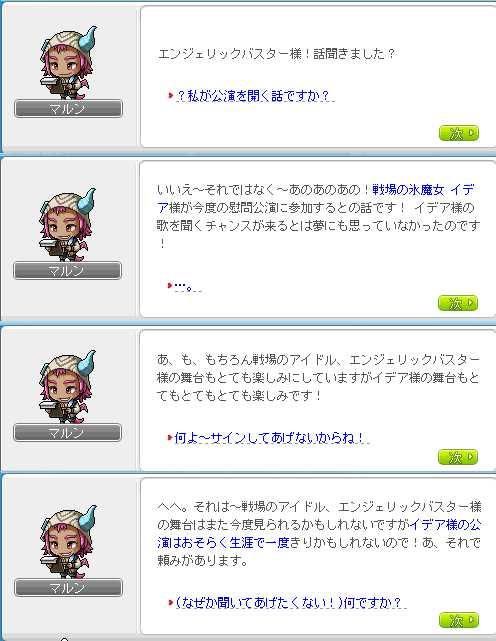 2013_0301_2208_2.jpg