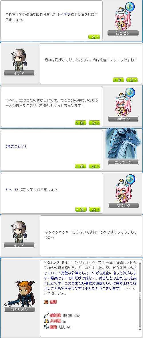 2013_0301_2217.jpg