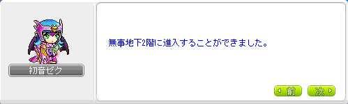 2013_0301_2233.jpg