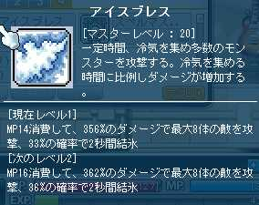 2013_0303_0840.jpg