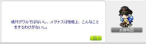 2013_0304_0717.jpg