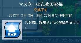 2013_0305_1027.jpg