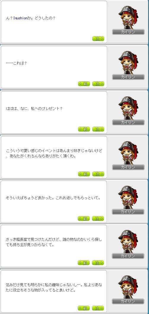 2013_0306_1038.jpg