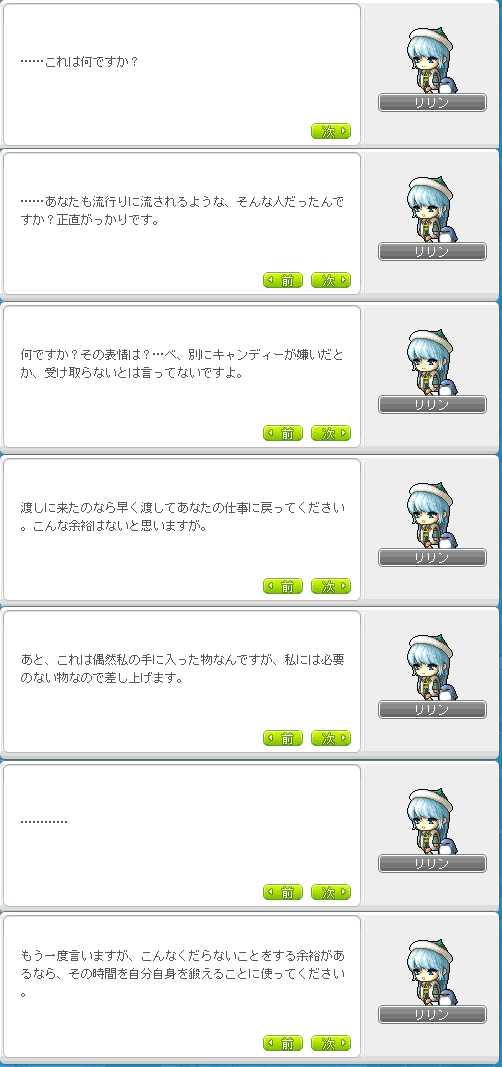 2013_0306_1038_7.jpg
