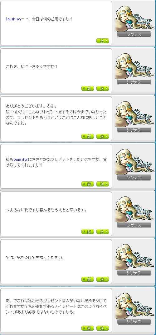 2013_0306_1039_5.jpg