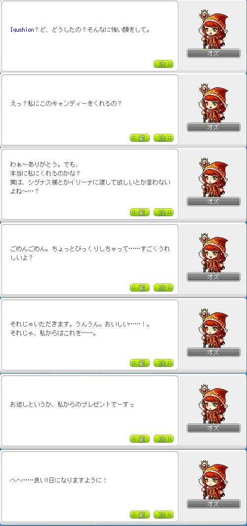 2013_0306_1040.jpg