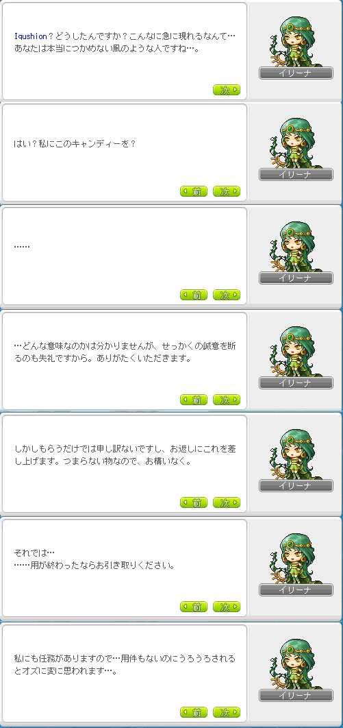 2013_0306_1040_7.jpg