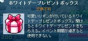 2013_0308_0835_1.jpg