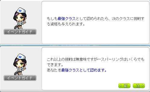 2013_0308_1941.jpg