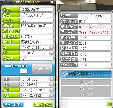 2013_0319_0151.jpg